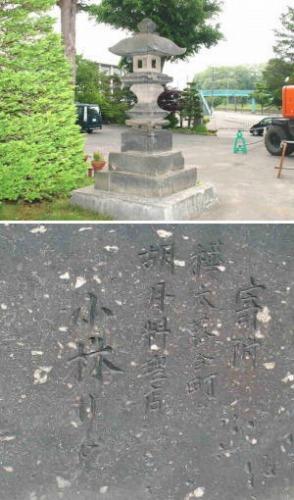 眞願寺の古きをたずねて