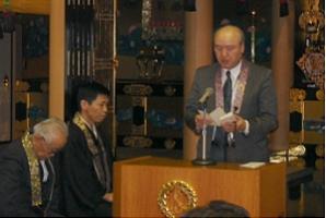 萩原建興会長の挨拶